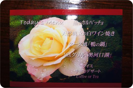 DSC05125_convert_20120830165611.jpg