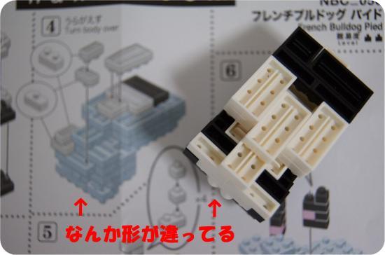 DSC07007_convert_20121203131121.jpg