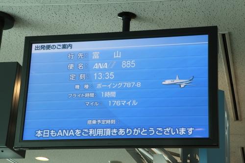20130615_富山01