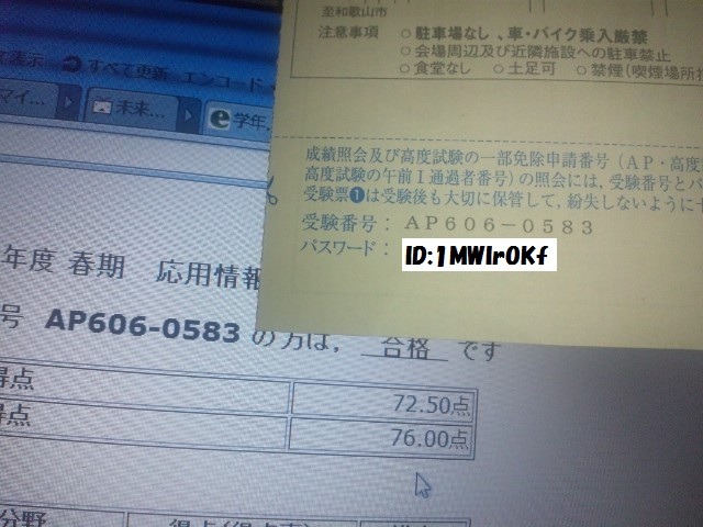 SH3K0018 - コピー - コピー_