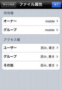 ComAppleAssistantPlist.jpg