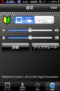 agephone_02.jpg