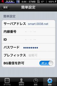 agephone_03.jpg