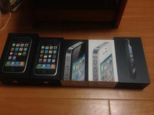 iPhones5.jpg
