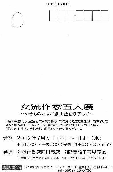 img020 (395x600)