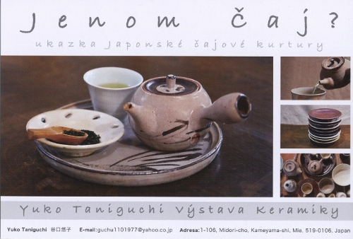 DM ura yukotaniguchi (700x473) (500x338)