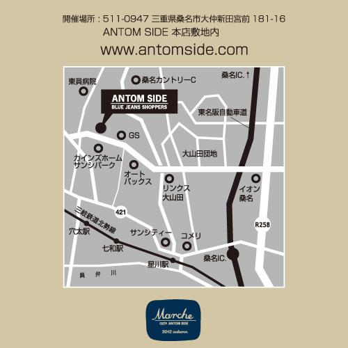 2012_ad_map.jpg