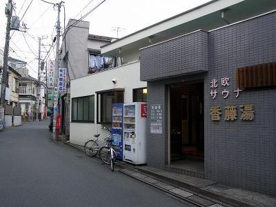 20120602_01.jpg