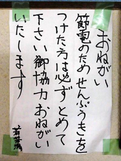 20120716_04.jpg