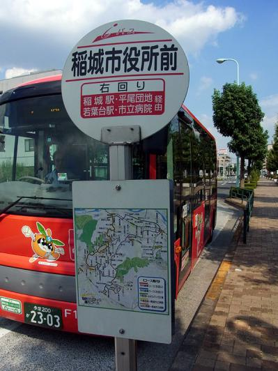 20120817_01.jpg
