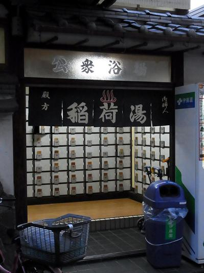 20121024_004.jpg