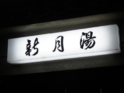 20121130_02.jpg