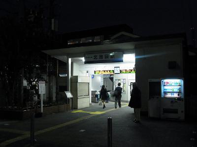 20121130_03.jpg