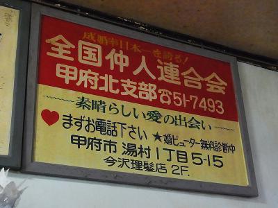 20121218_04.jpg