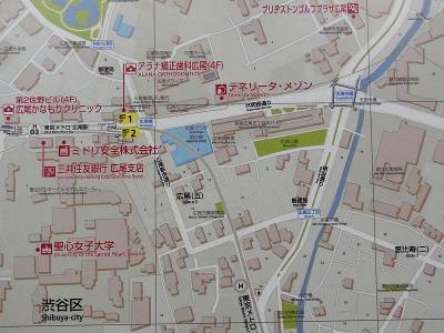 20130111_02.jpg