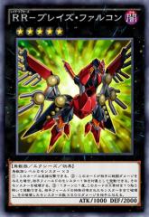 300px-RaidRaptorsBlazeFalcon-JP-Anime-AV.png