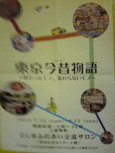 SH3B13630001.jpg