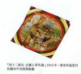 zen661-2.jpg
