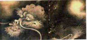 zen747-1.jpg