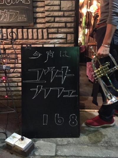 YUHKI_Cafe.jpg