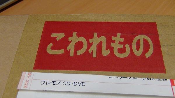 s-DSC00434.jpg