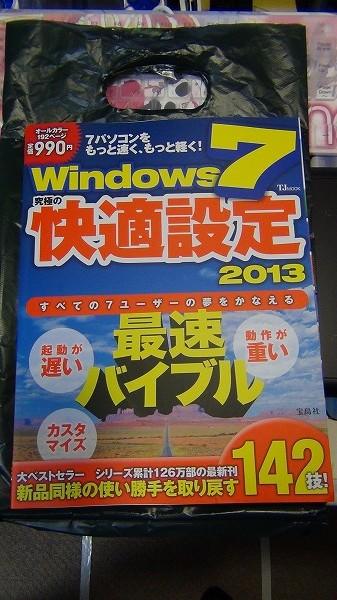 s-DSC00457.jpg
