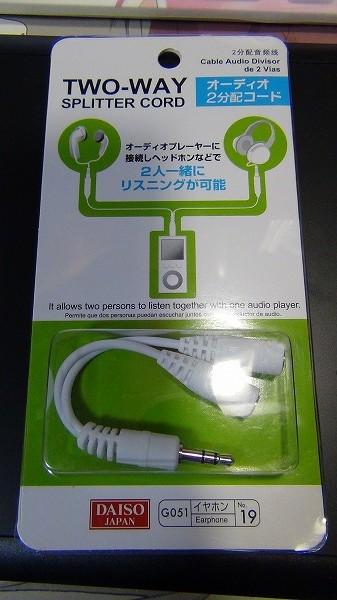 s-DSC00459.jpg