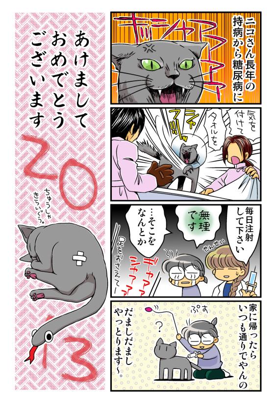 http://blog-imgs-52.fc2.com/y/u/i/yuikawanishi/20131211100431a07.jpg
