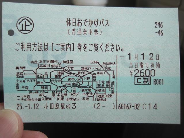 東京 001