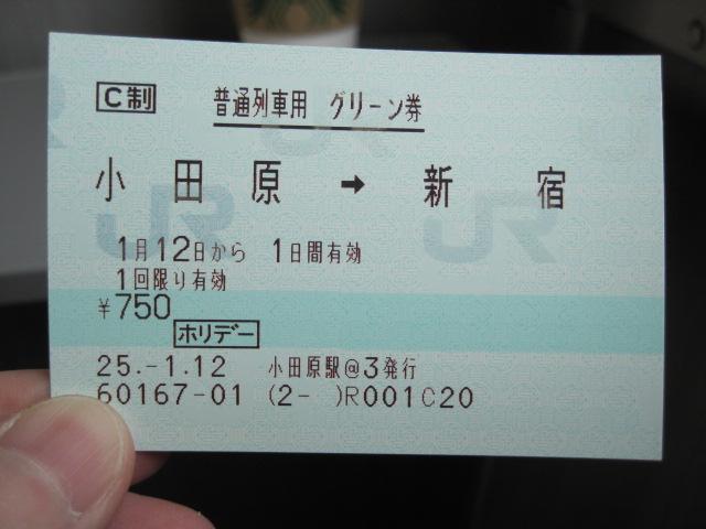 東京 003