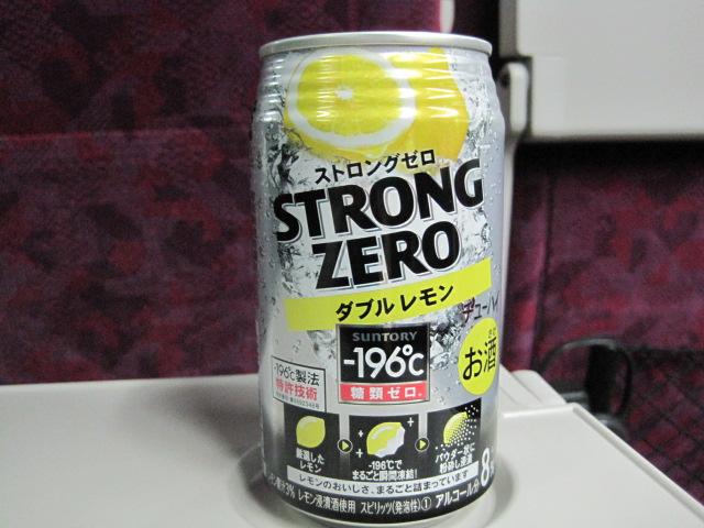 東京 020