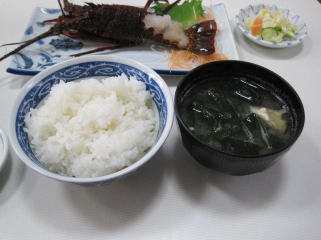 江ノ島 015