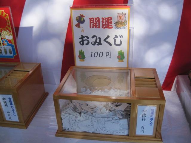 江ノ島 028