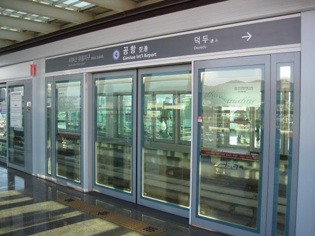 2013 韓国 026