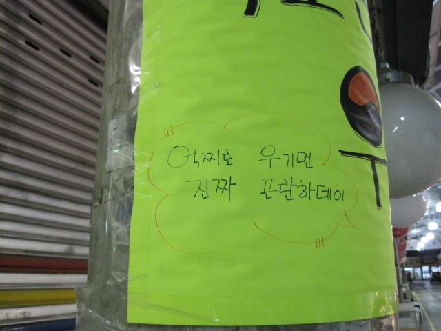 2013 韓国 067