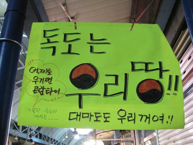 2013 韓国 068