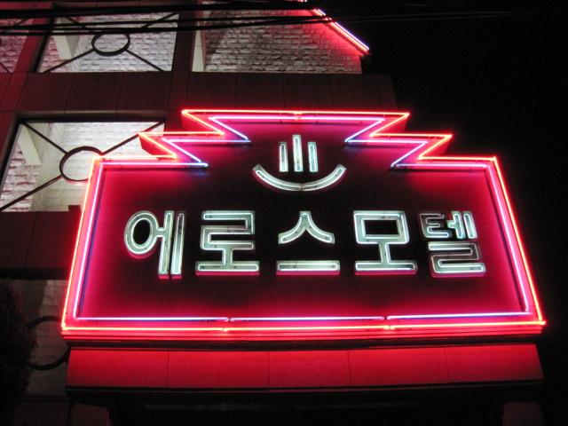 2013 韓国 069