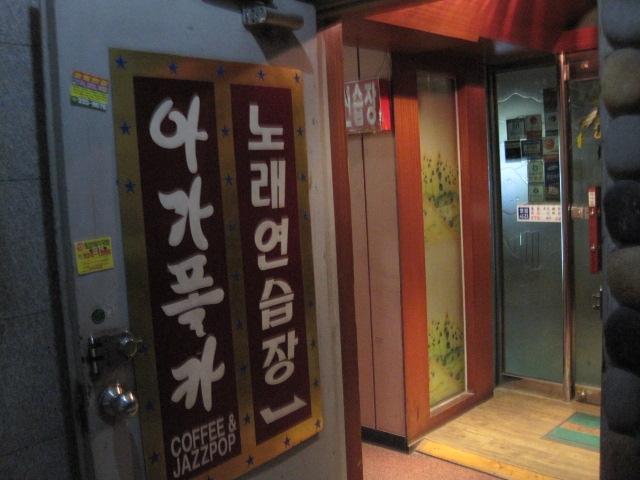 2013 韓国 070