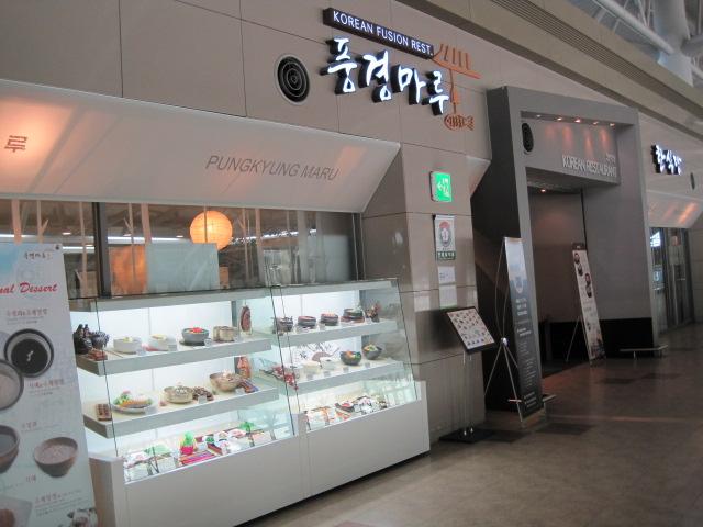 2013 韓国 121