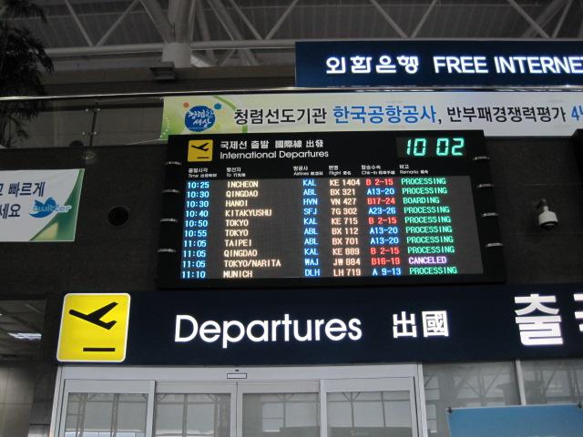 2013 韓国 133