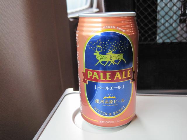 2013 韓国 144