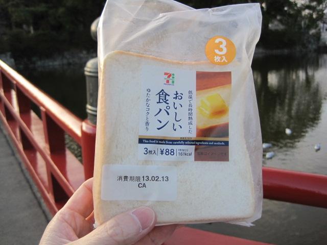 小田原 025
