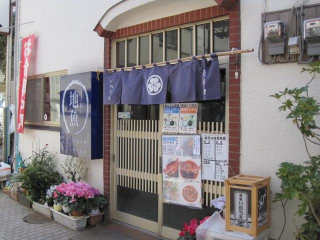 江ノ島 009