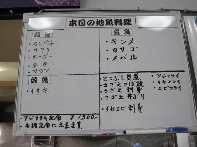 江ノ島 011