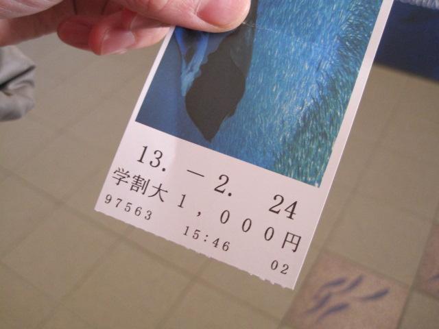 江ノ島 039