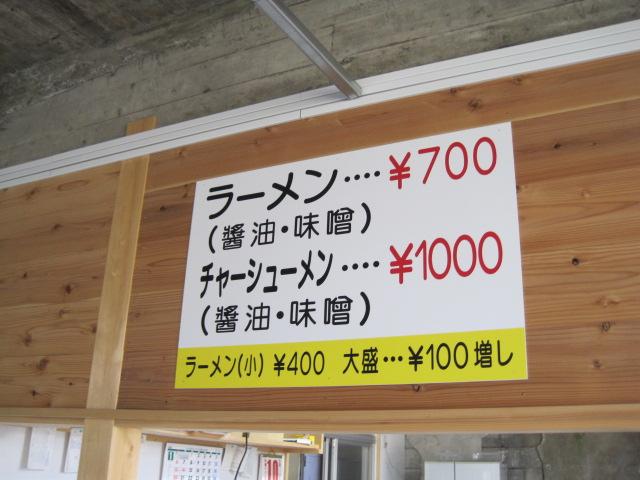 宮ノ下 001