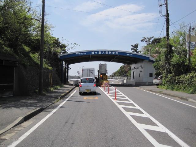城ヶ島 011