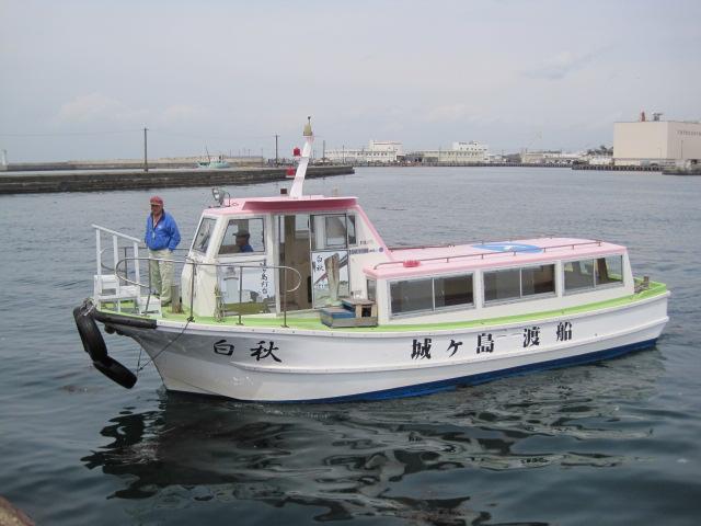 城ヶ島 018