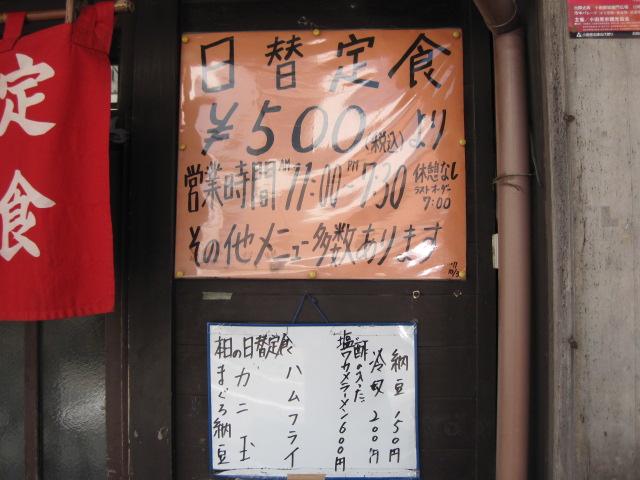 小田原 008