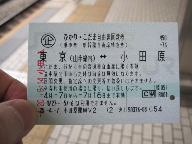 金海 001